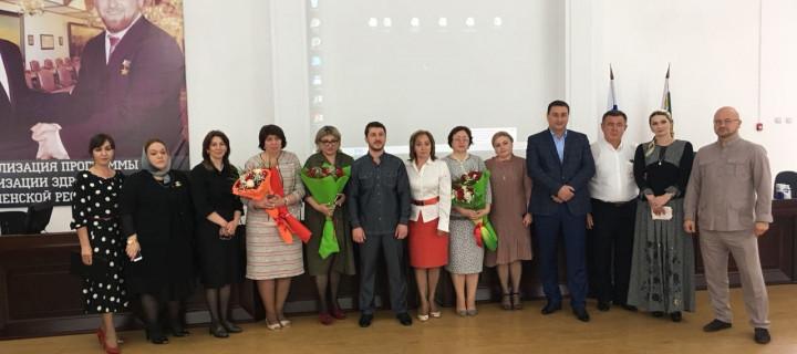 11 мая 2018г. в Грозном Главный врач РЦИБа Равганият Мирзаева приняла активное участие в научно- практической конференции